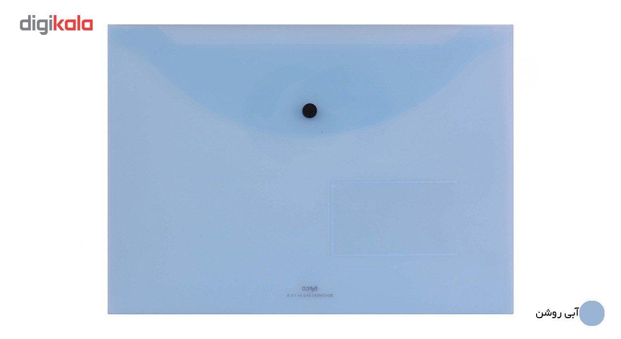 پوشه دکمه دار پاپکو کد A4-116BT سایز A4 main 1 4