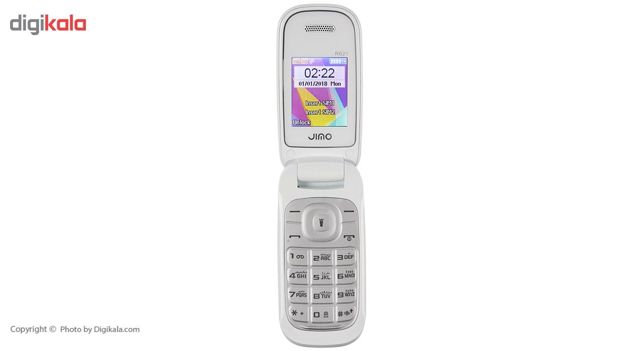 گوشی موبایل جیمو مدل R621 دو سیمکارت