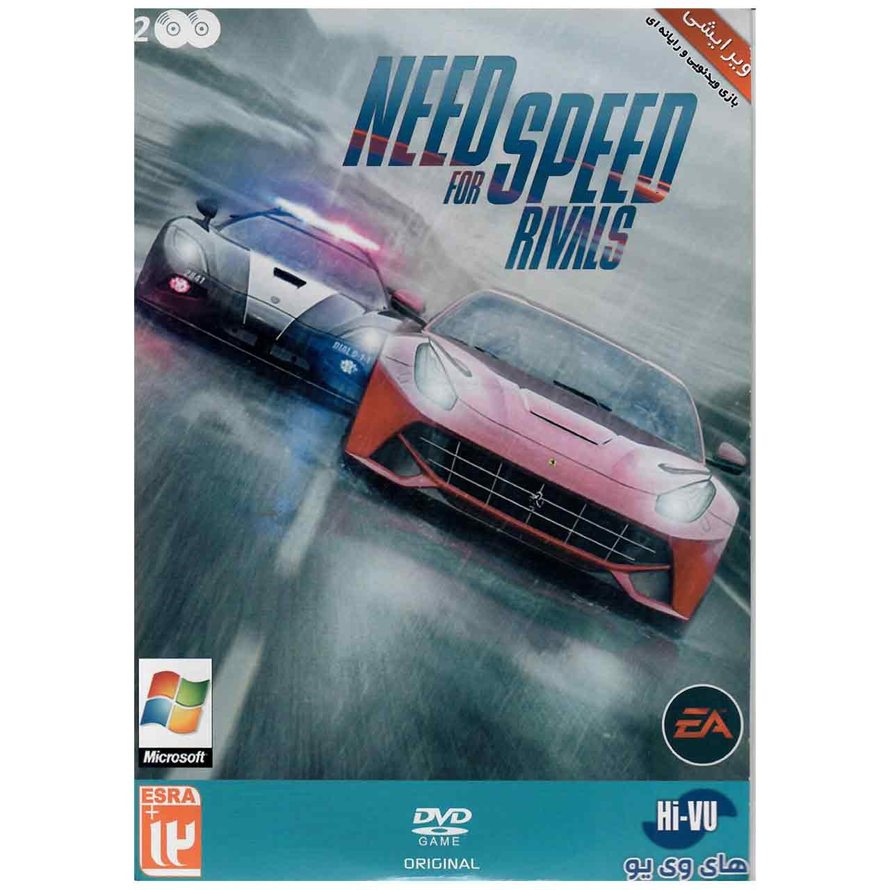 بازی Need For Speed For Rivals مخصوص کامپیوتر