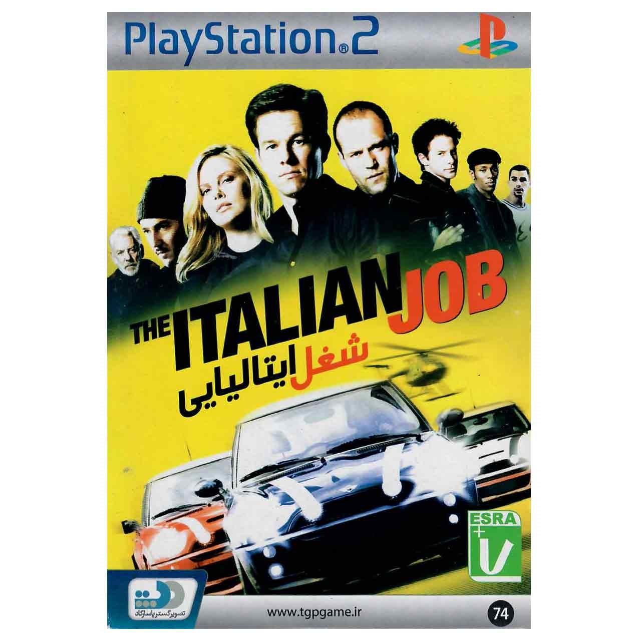 بازی The Italian Job مخصوص PS2