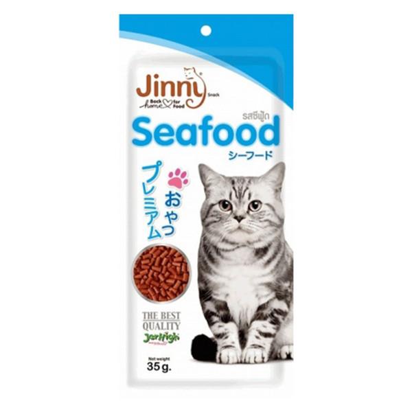 غذا خشک گربه جرهای  با طعم غذاهای دریایی 35 گرم