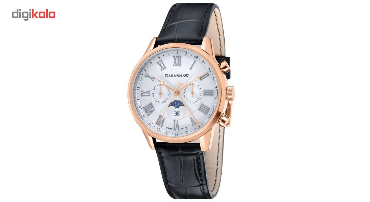 ساعت مچی عقربه ای مردانه ارنشا مدل ES-0017-08