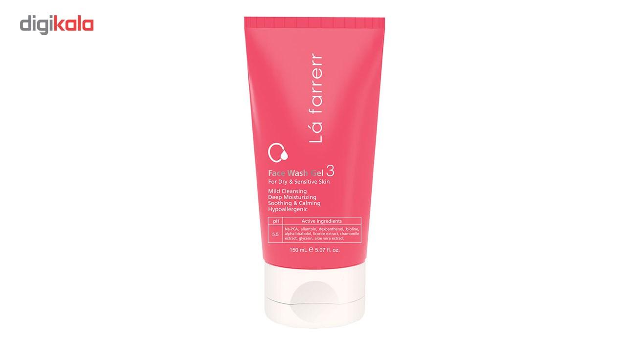 ژل شستشوی صورت لافارر مخصوص پوست های خشک و حساس مدل Sensitive skin حجم 150 میلی لیتر