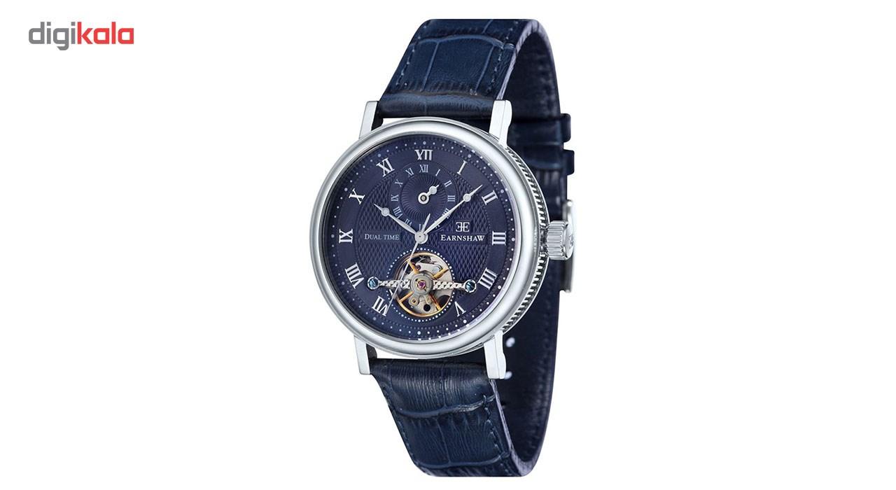 ساعت مچی عقربه ای مردانه ارنشا مدل ES-8047-06