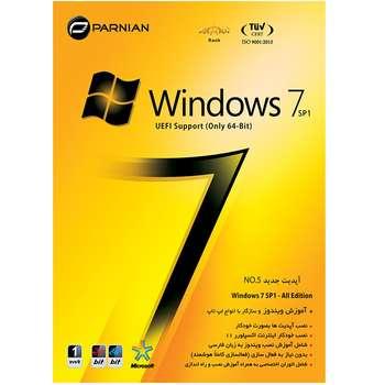 سیستم عامل  Windows 7 SP1 All-Edition نسخه uefi نشرپرنیان