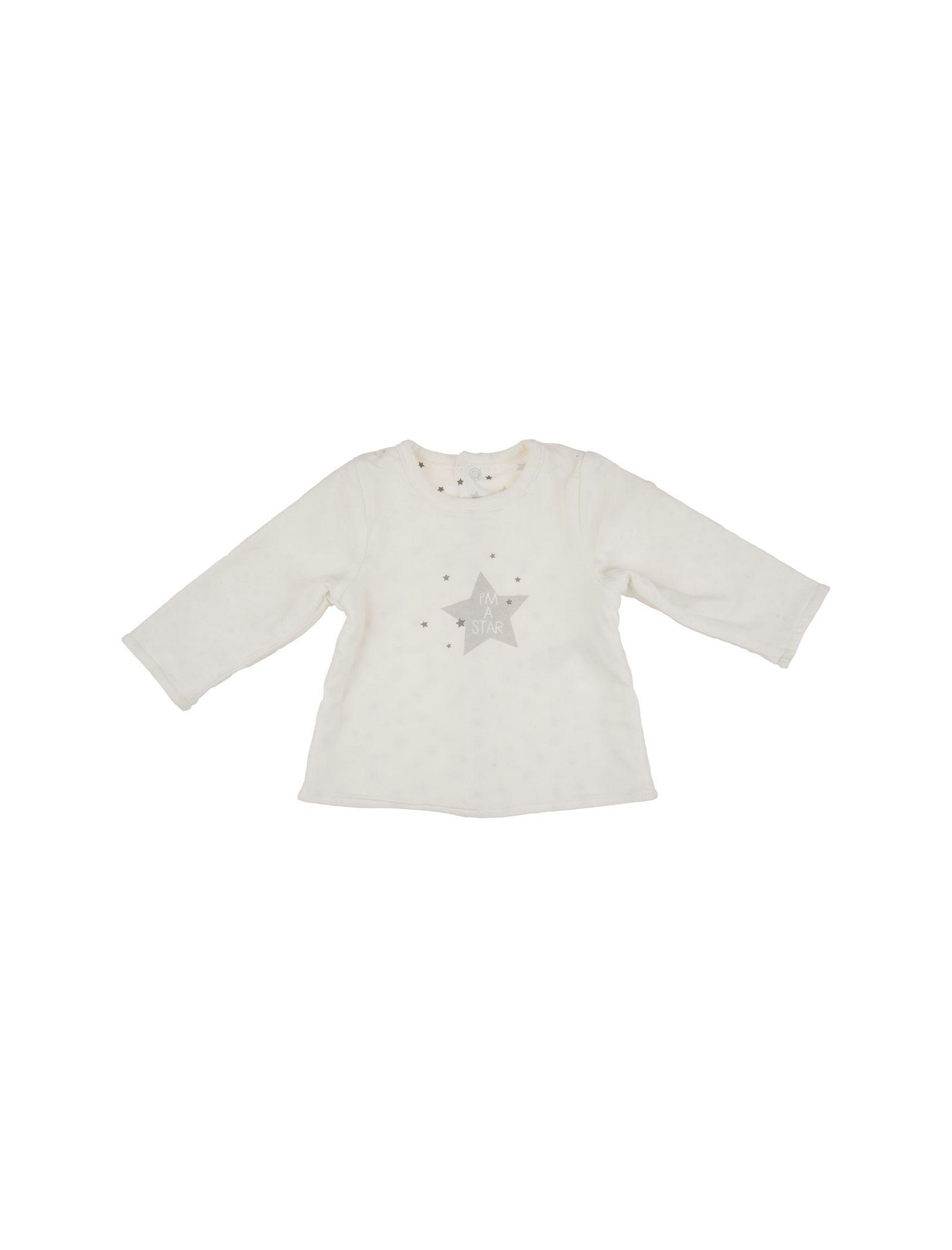 بلوز و شلوار راحتی نوزادی دخترانه - ارکسترا - سفيد - 2