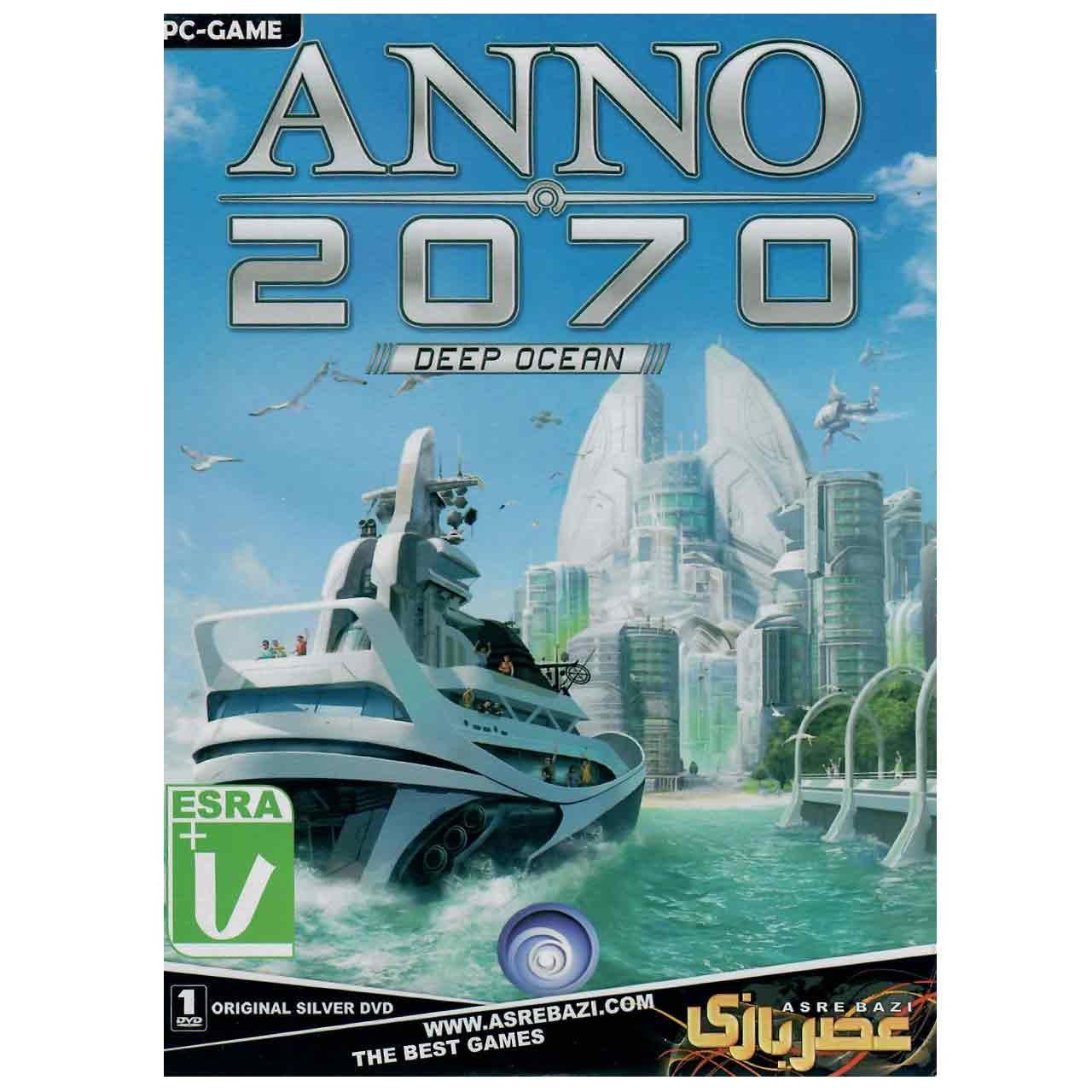 بازی Anno 2070 Deep Ocean مخصوص pc