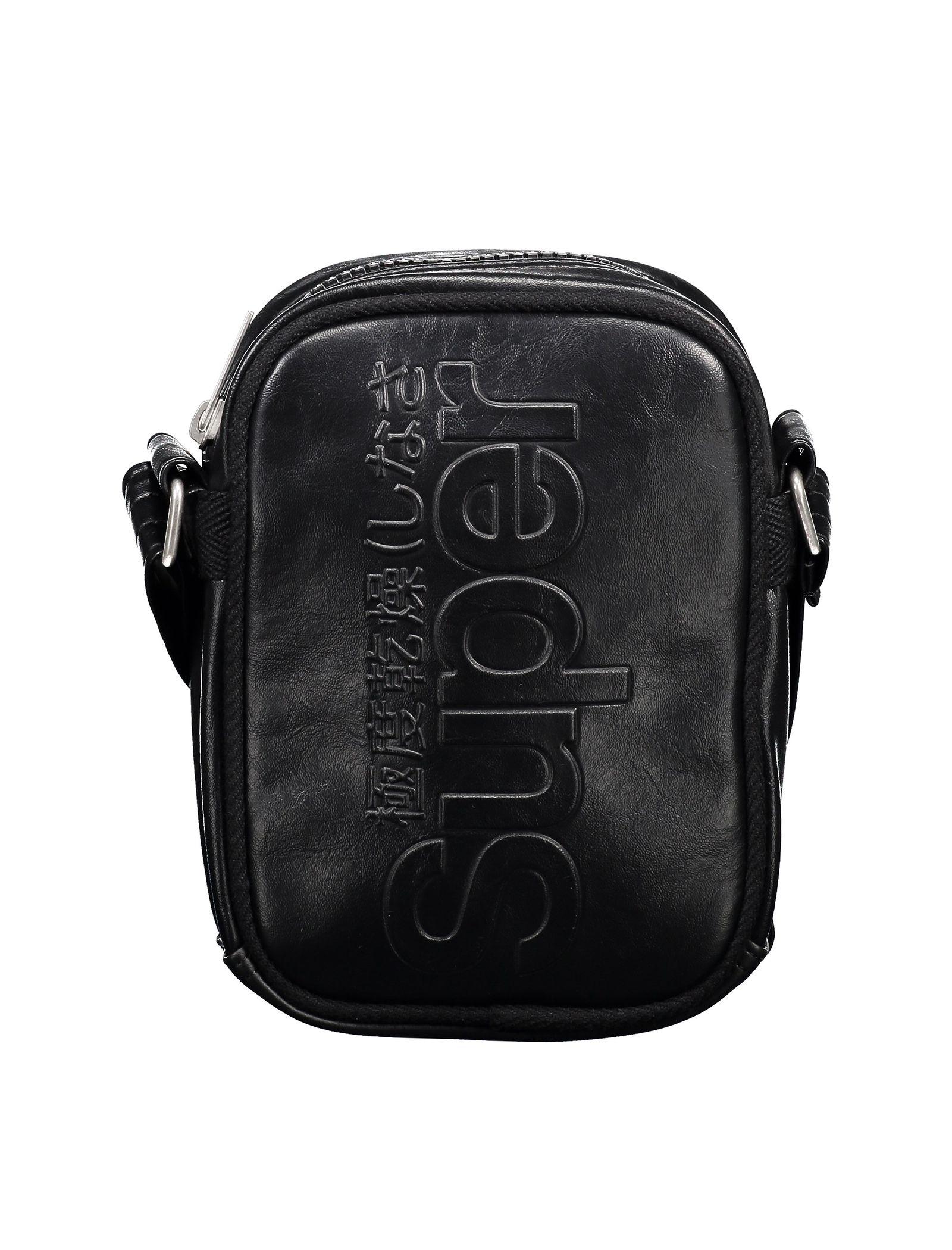 کیف دوشی روزمره بزرگسال - سوپردرای - Black - 10