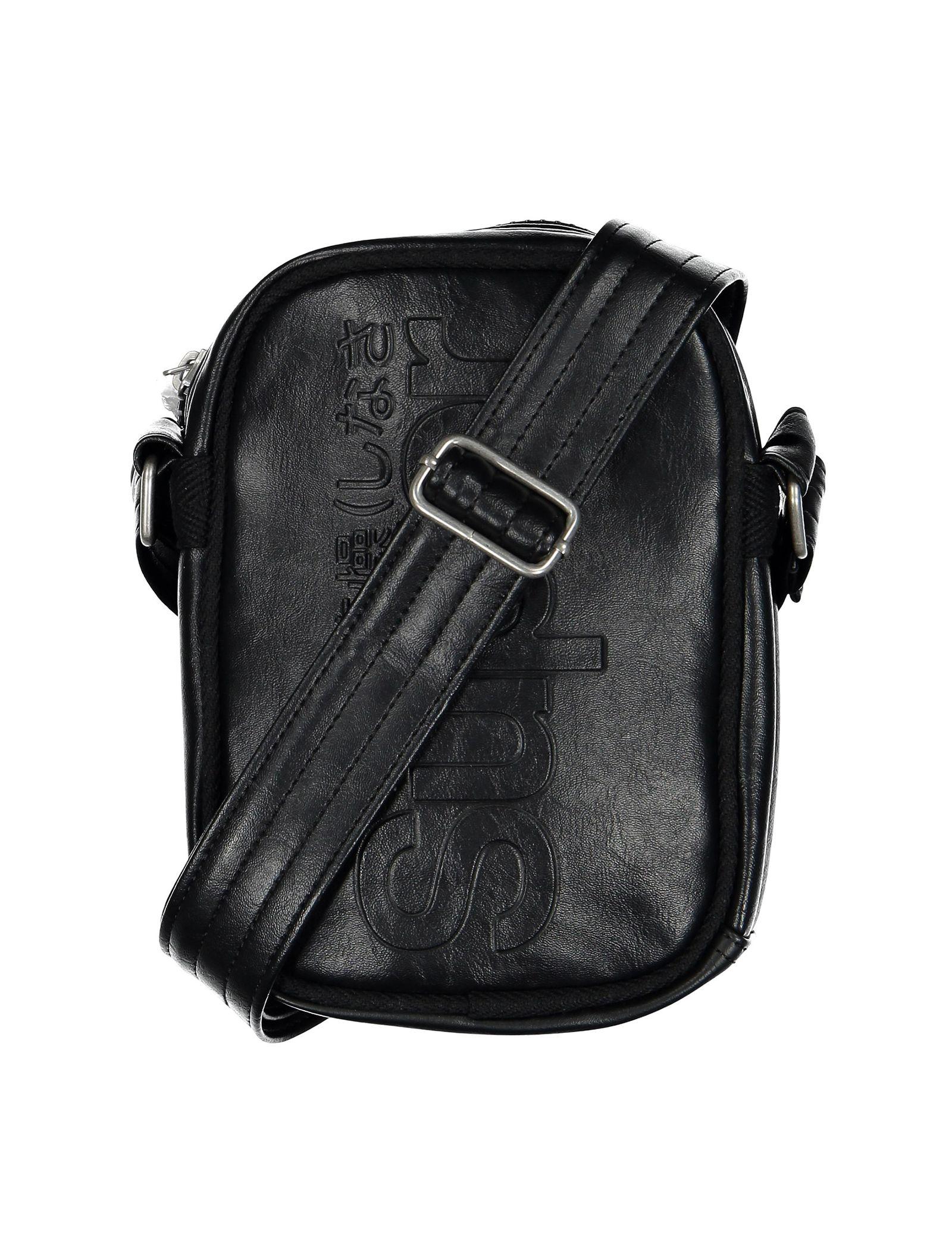 کیف دوشی روزمره بزرگسال - سوپردرای - Black - 3