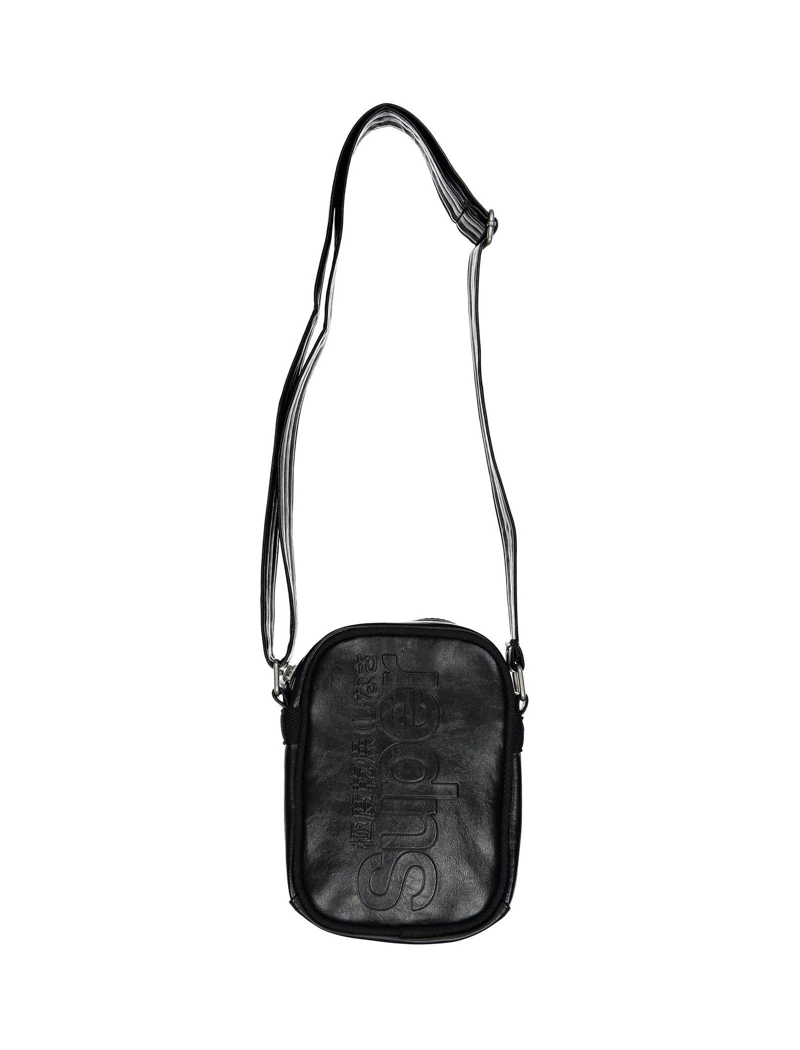 کیف دوشی روزمره بزرگسال - سوپردرای - Black - 4