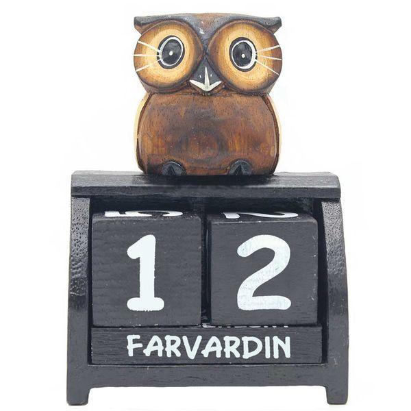 تقویم رومیزی نقطه مدل New Owl