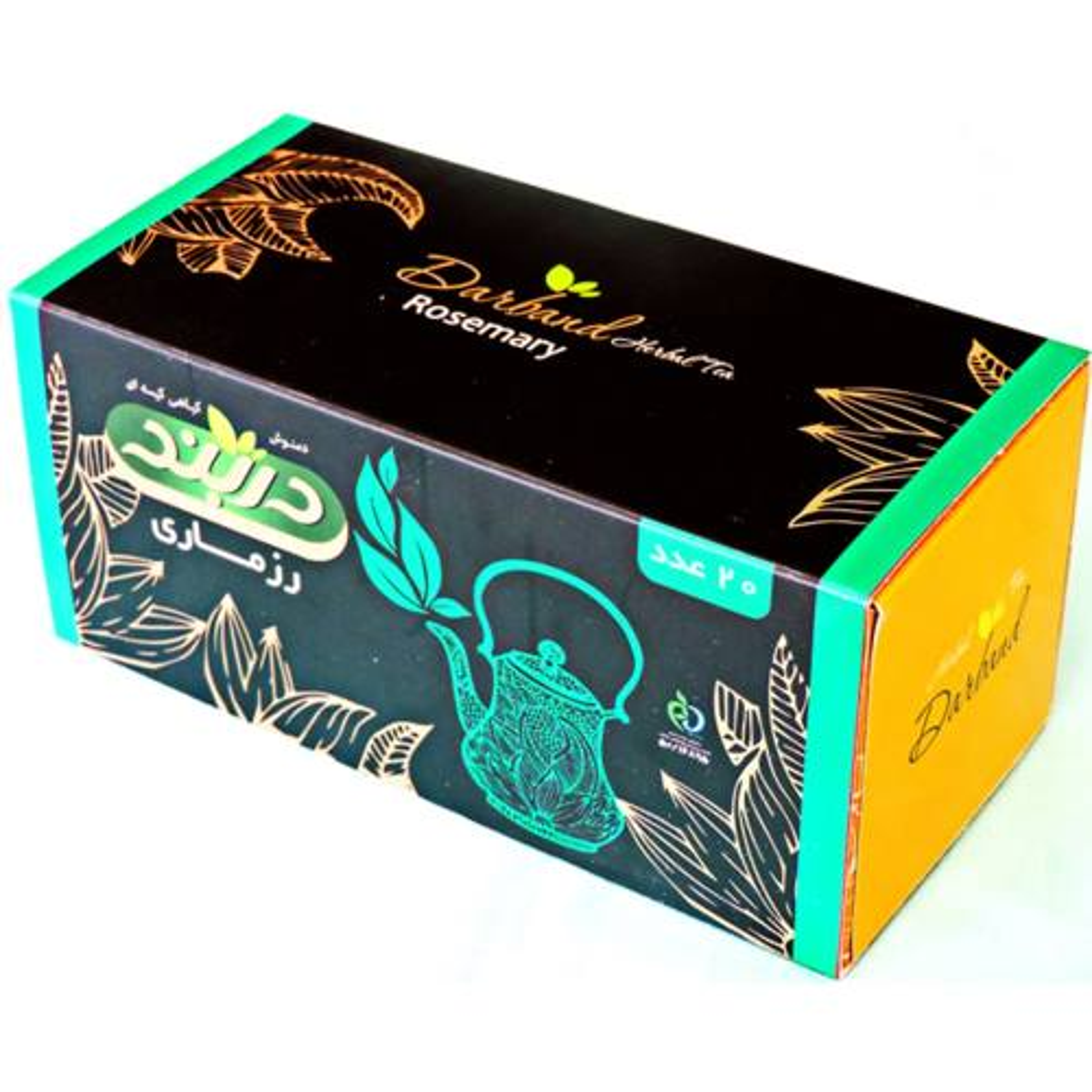 بسته دمنوش گیاهی دربند مدل  Rosemary بسته ۴۰ عددی