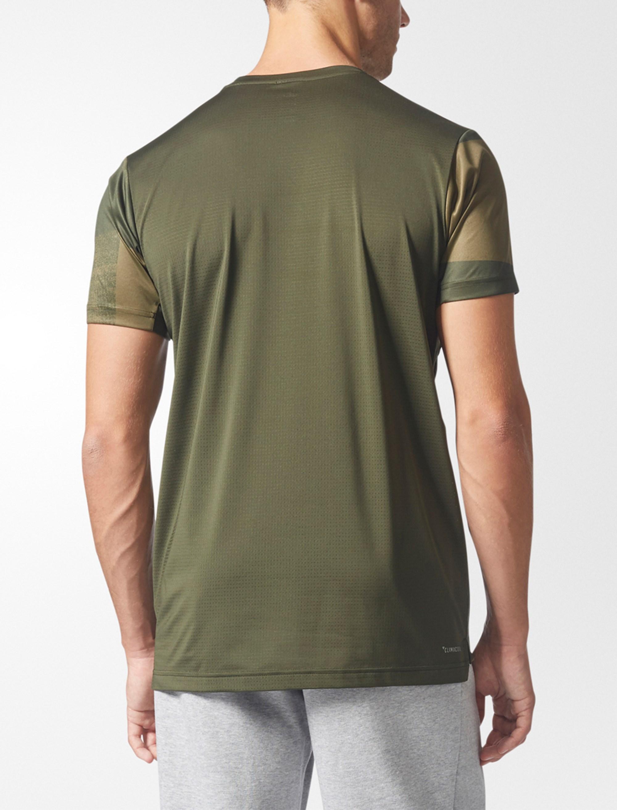 تی شرت ورزشی یقه گرد مردانه Freelift Climacool - آدیداس - زيتوني - 2