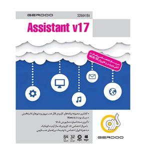 مجموعه نرمافزار گردو Assistant V17