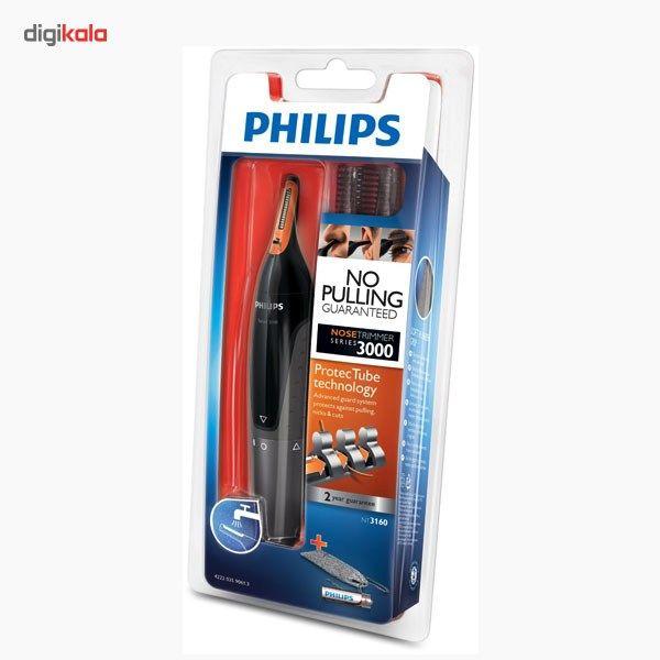 موزن گوش، بینی و ابرو فیلیپس مدل NT3160 main 1 6