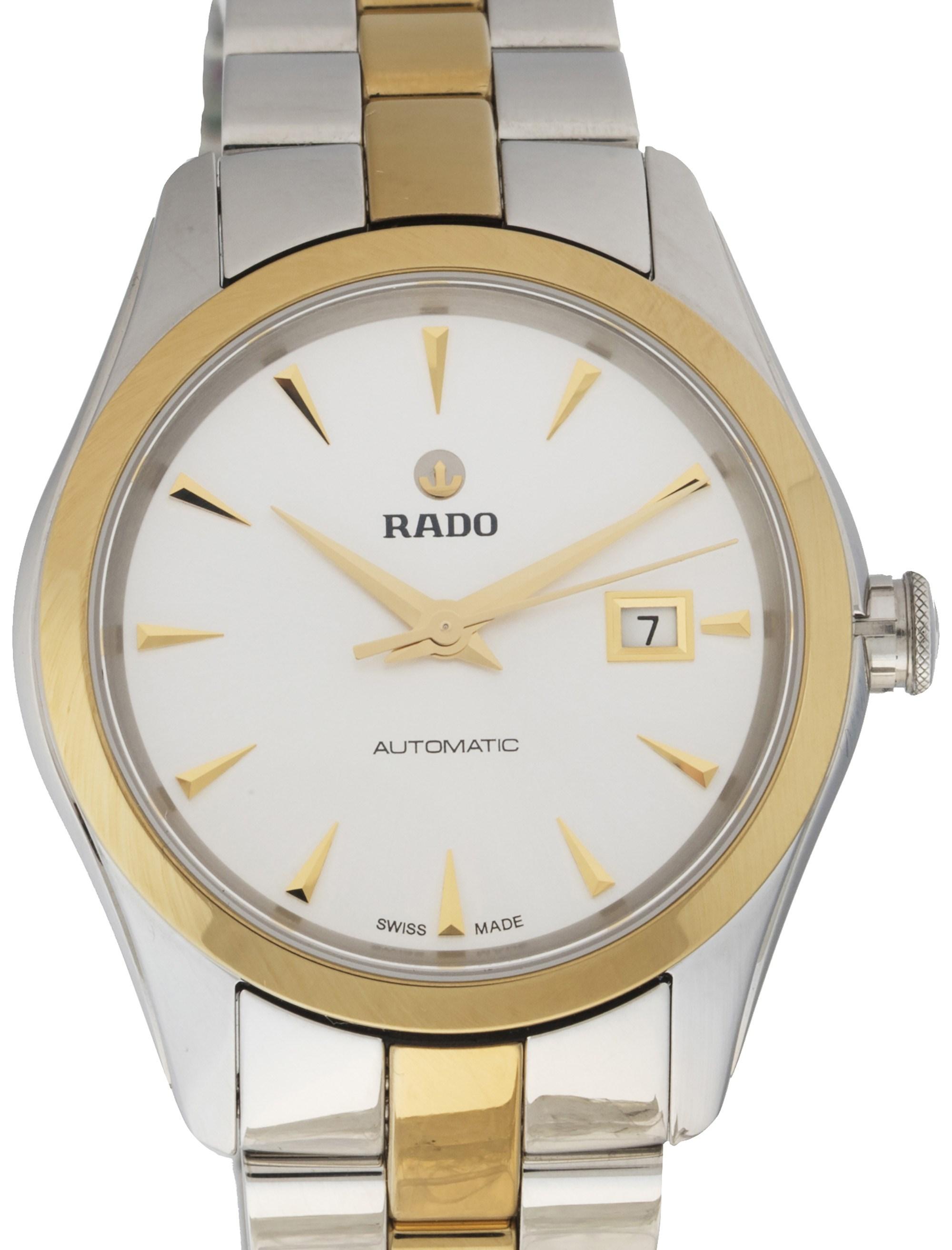 ساعت مچی عقربه ای زنانه - رادو