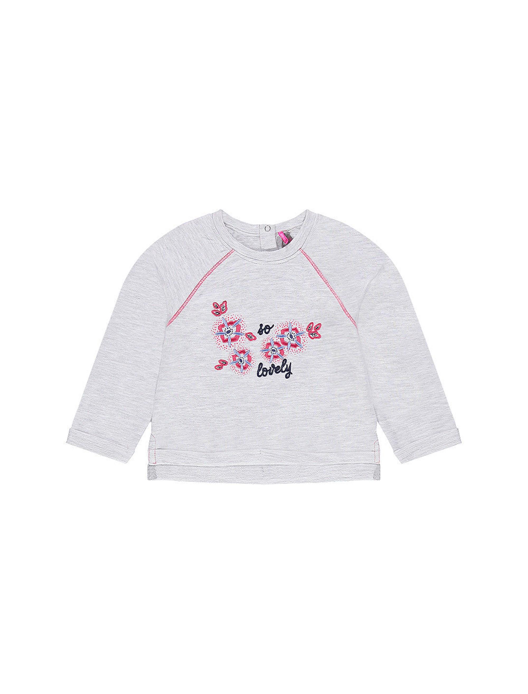 تی شرت نخی یقه گرد نوزادی دخترانه - طوسي ملانژ - 1