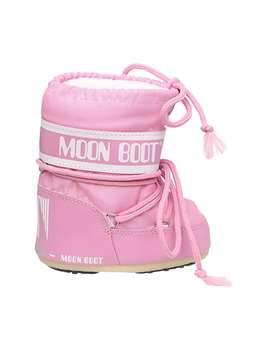 بوت بندی دخترانه Mini Nylon