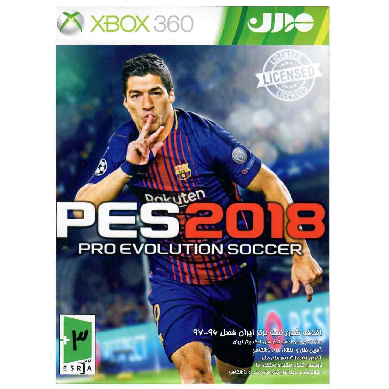 بازی PES 2018 به همراه لیگ برتر 96-97 مخصوص Xbox 360