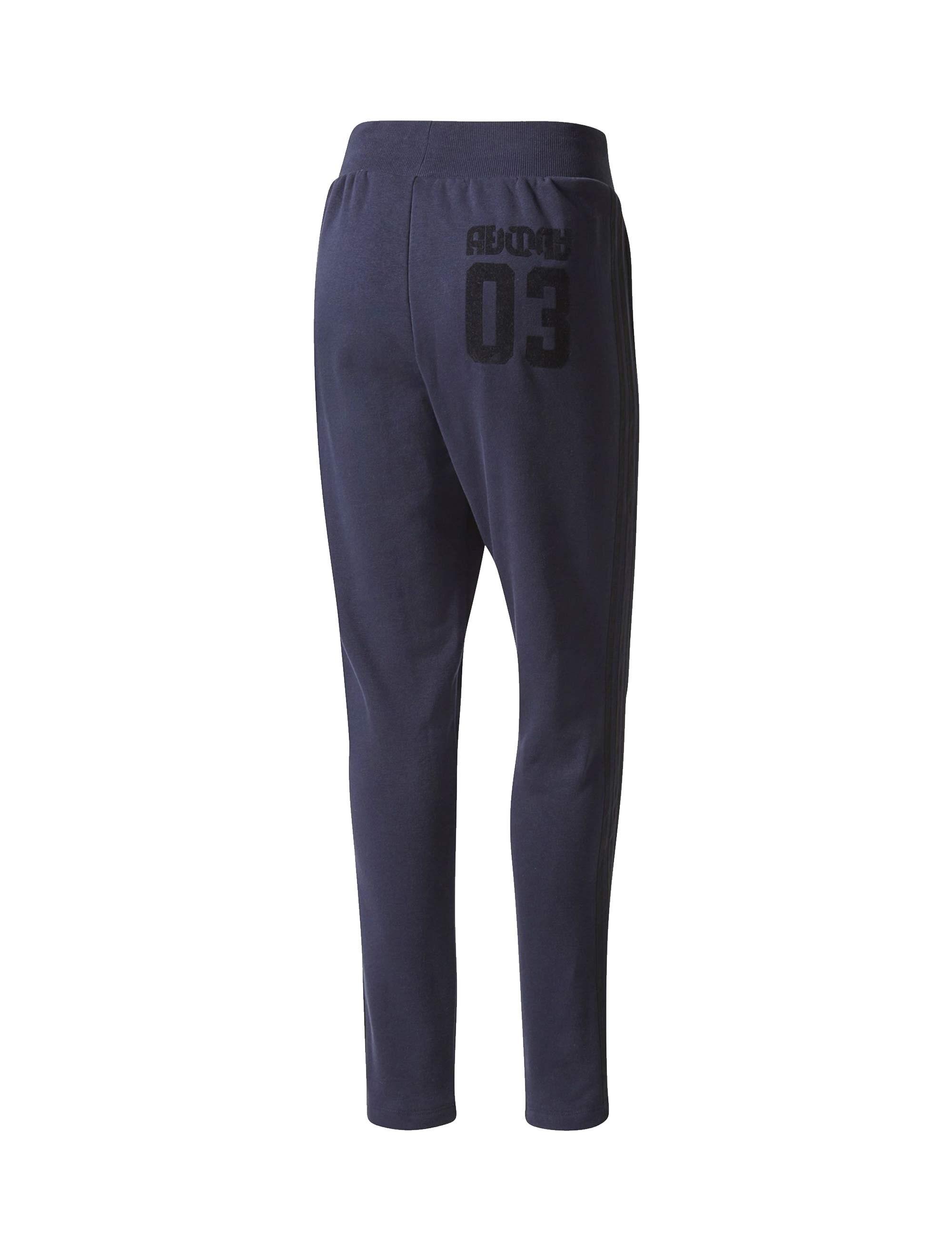 شلوار نخی راسته زنانه Drop Crotch - آدیداس