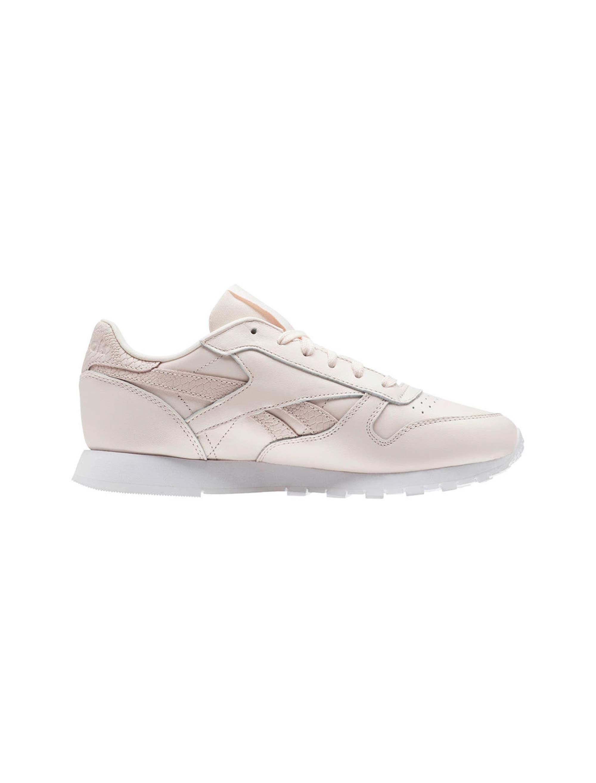 کفش دویدن زنانه PS Pastel - کرم - 1
