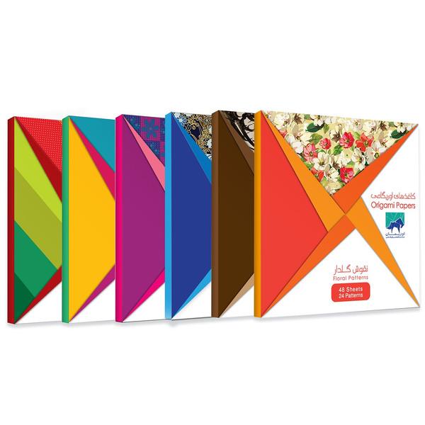 مجموعه کامل کاغذهای اوریگامی اوریمان