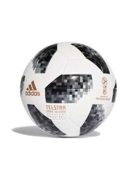 توپ فوتبال FIFA World Cup Official Game