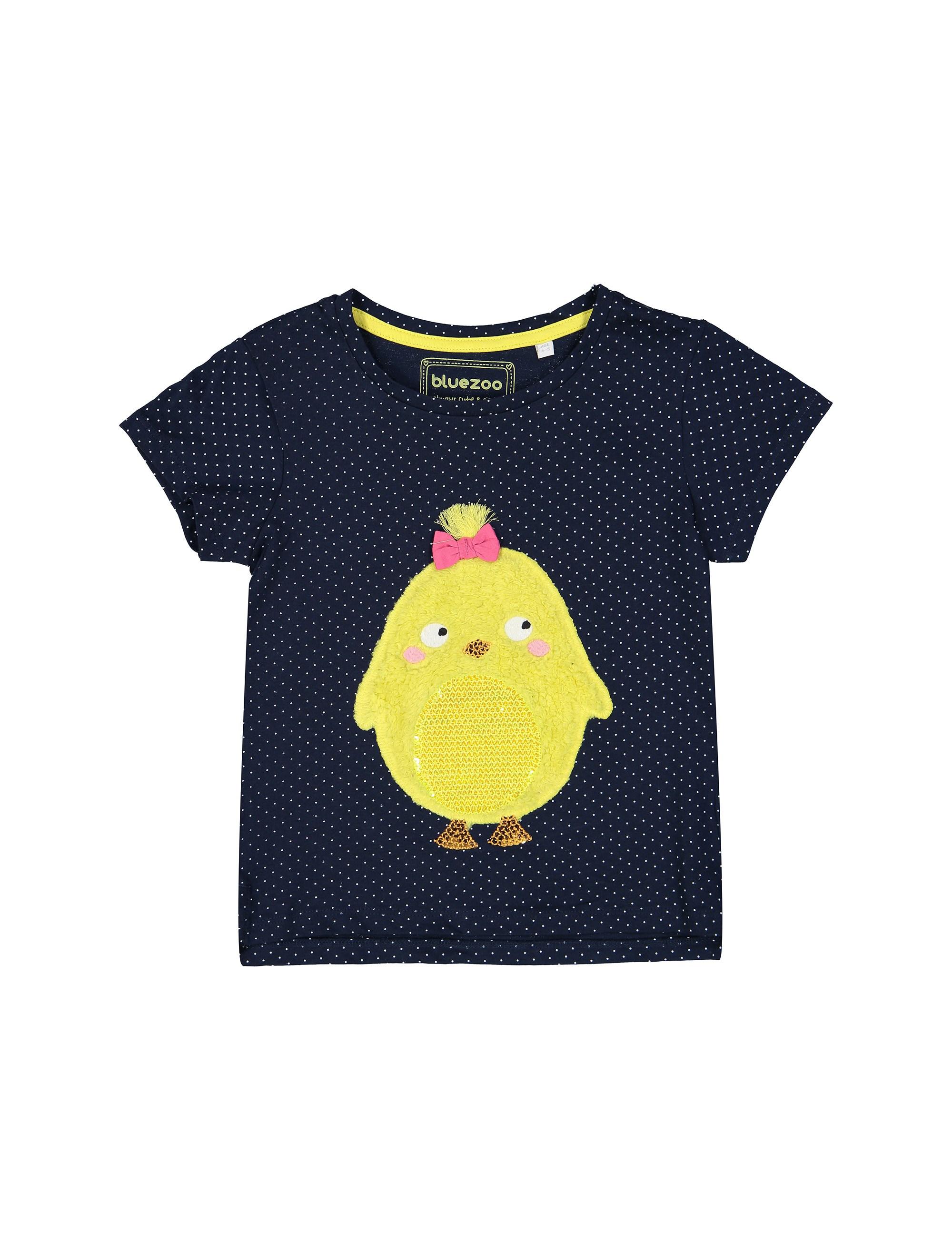 تی شرت و شلوار نخی راحتی دخترانه - دبنهامز