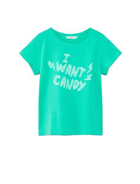 تی شرت نخی یقه گرد دخترانه - سبز - 1