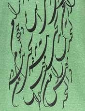 تی شرت یقه گرد مردانه - متی - سبز - 4