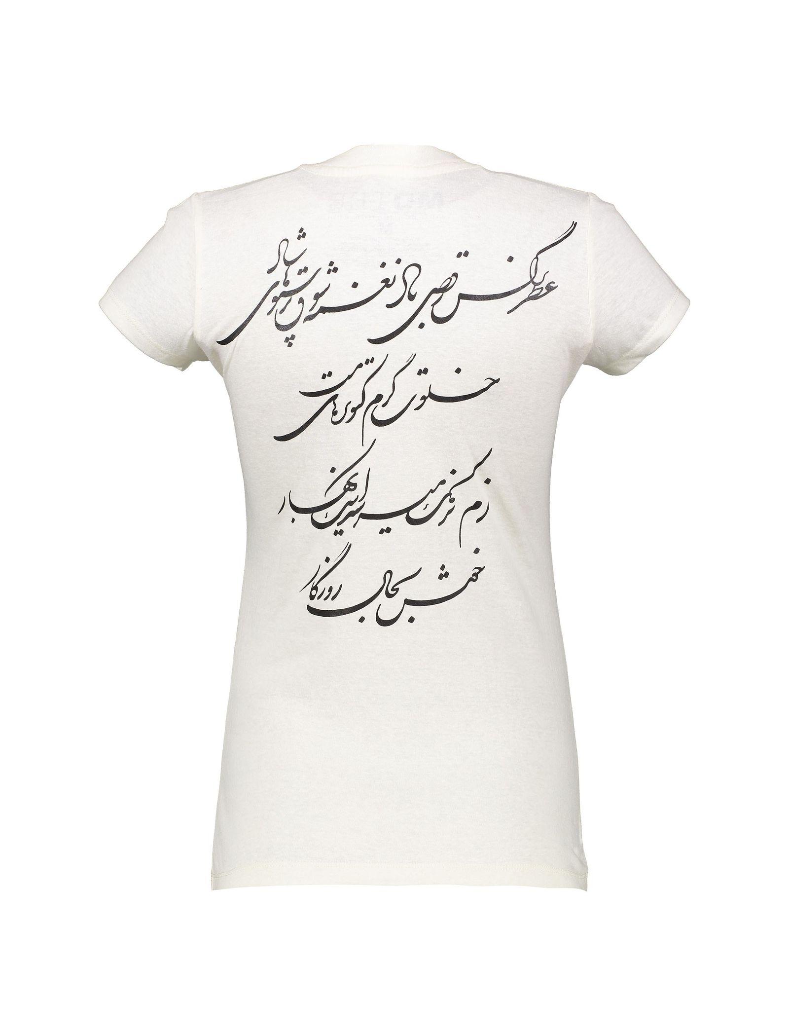 تی شرت یقه گرد زنانه - متی - کرم - 2