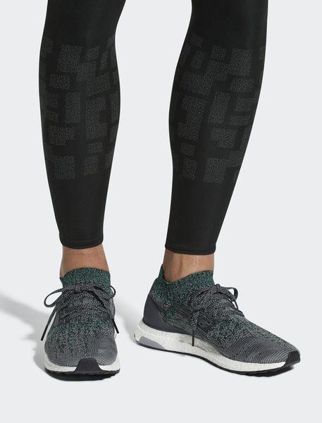 کفش دویدن بندی مردانه Ultraboost - طوسي  - 4