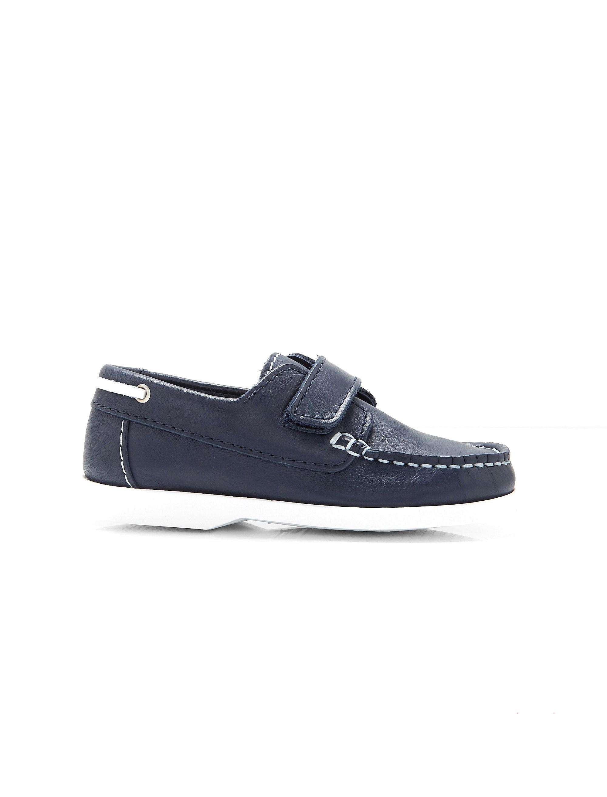 کفش راحتی پسرانه Sousmarin