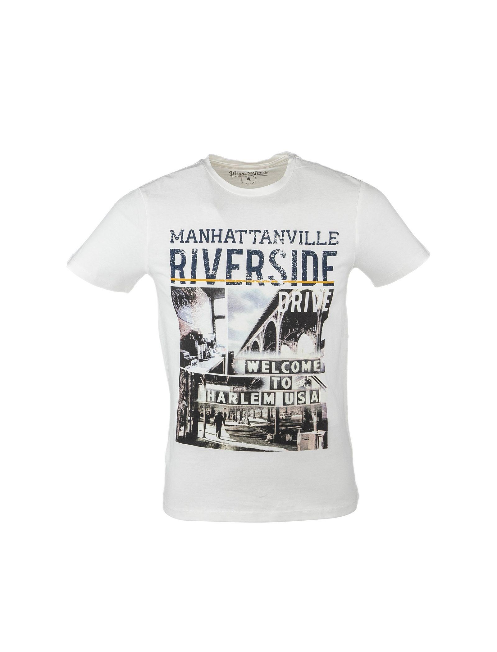 تی شرت نخی یقه گرد مردانه - یوپیم - شيري - 1