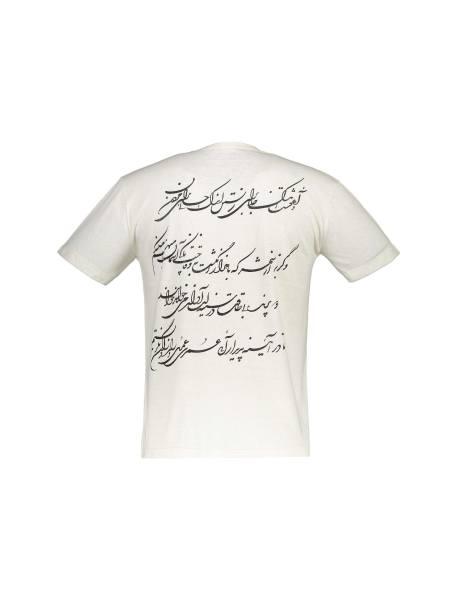 تی شرت یقه گرد مردانه - کرم - 2