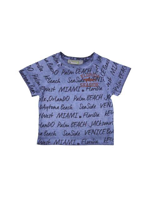 تی شرت نخی یقه گرد پسرانه - آبي - 1