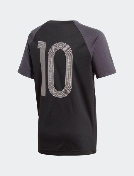 تی شرت ورزشی آستین کوتاه پسرانه Messi - طوسي - 2