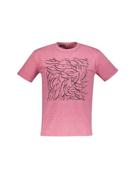 تی شرت یقه گرد مردانه - صورتي - 1