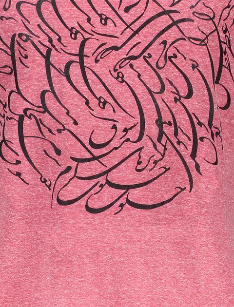 تی شرت یقه گرد مردانه - متی - صورتي - 5