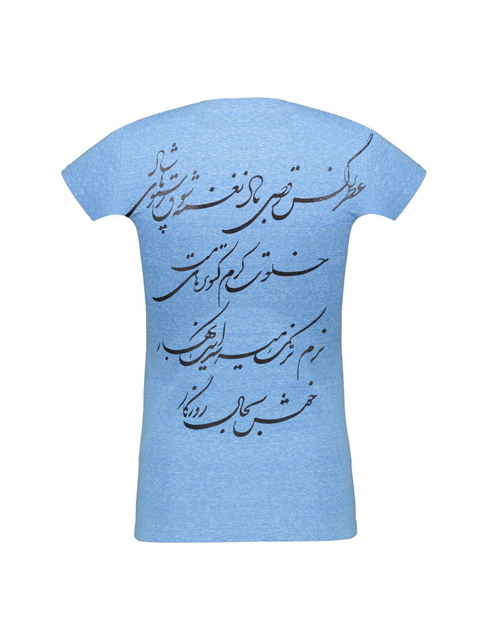 تی شرت یقه گرد زنانه - متی - آبي روشن - 2