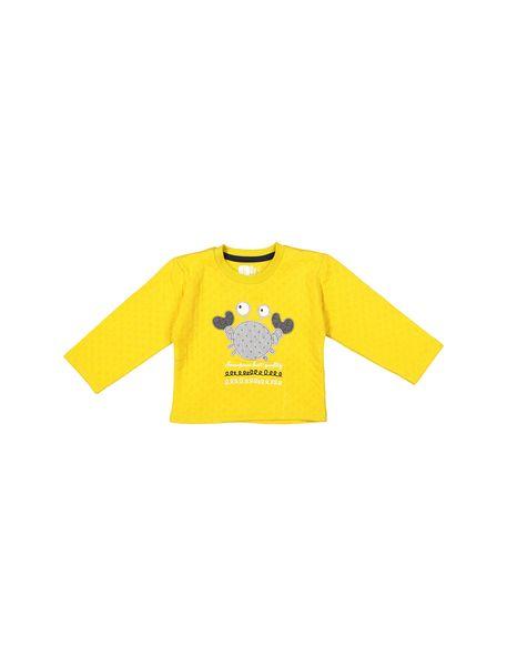 تی شرت و شلوار نخی پسرانه - خردلي - 2