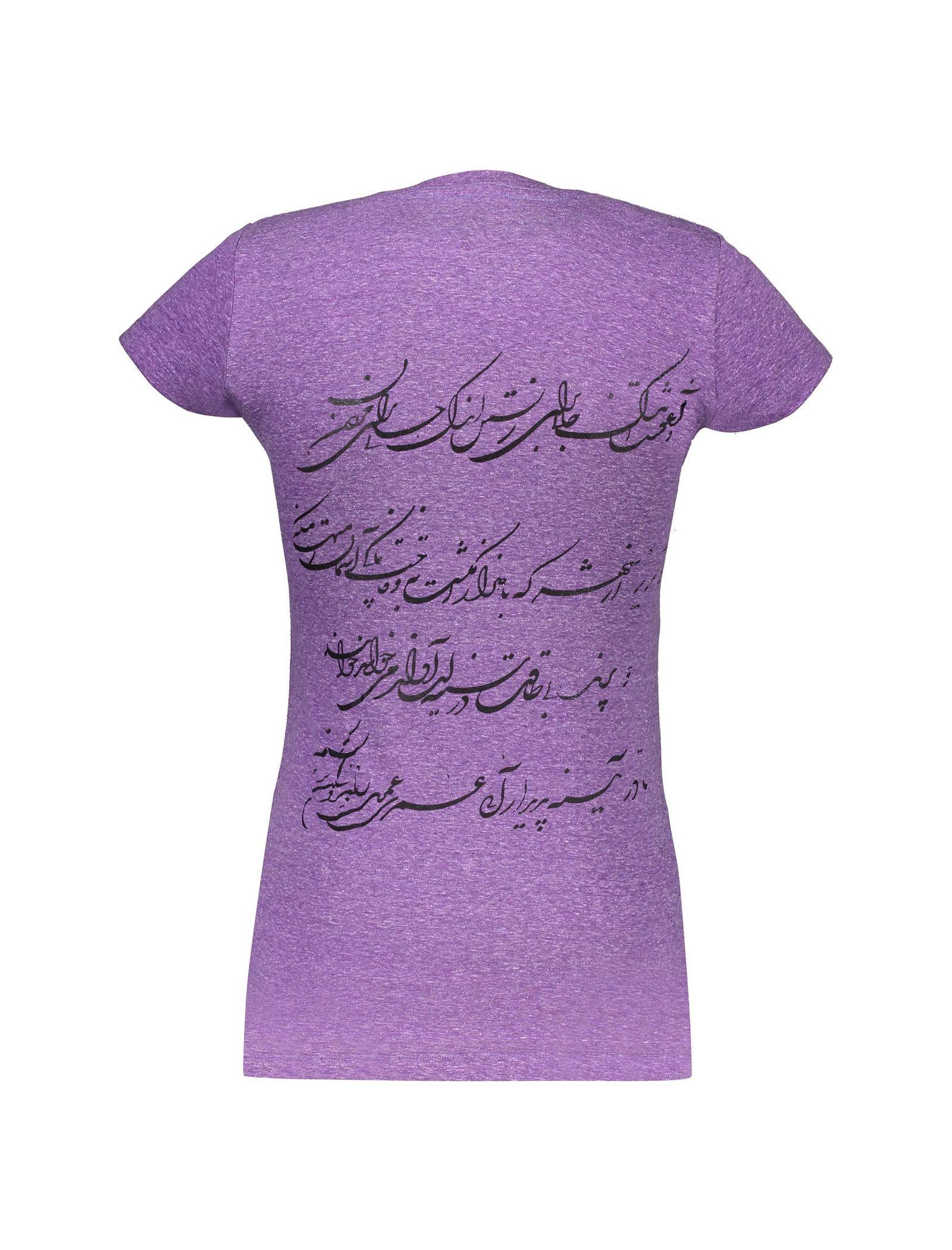تی شرت یقه گرد زنانه - متی - بنفش - 2