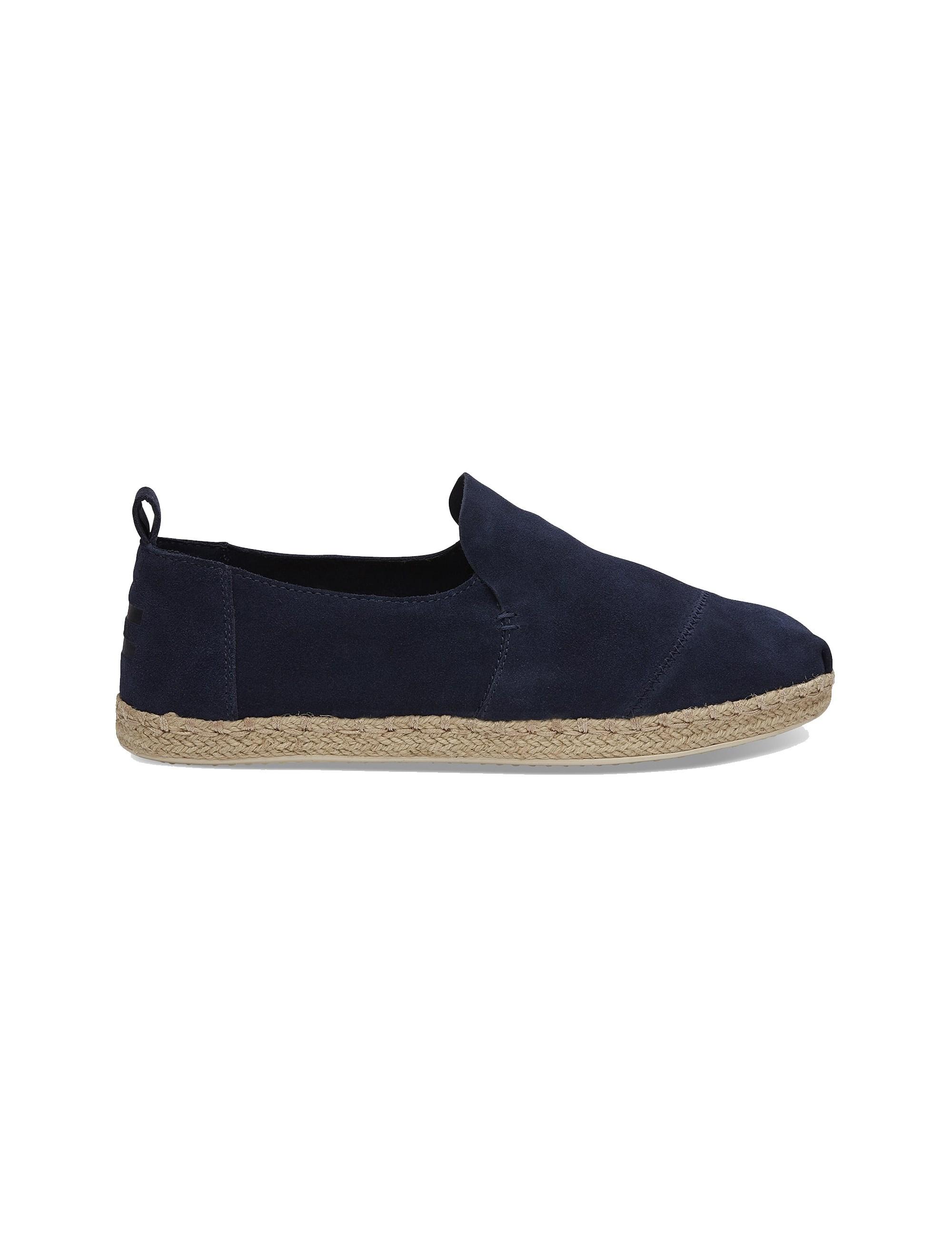 کفش راحتی جیر مردانه Deconstructed - تامز