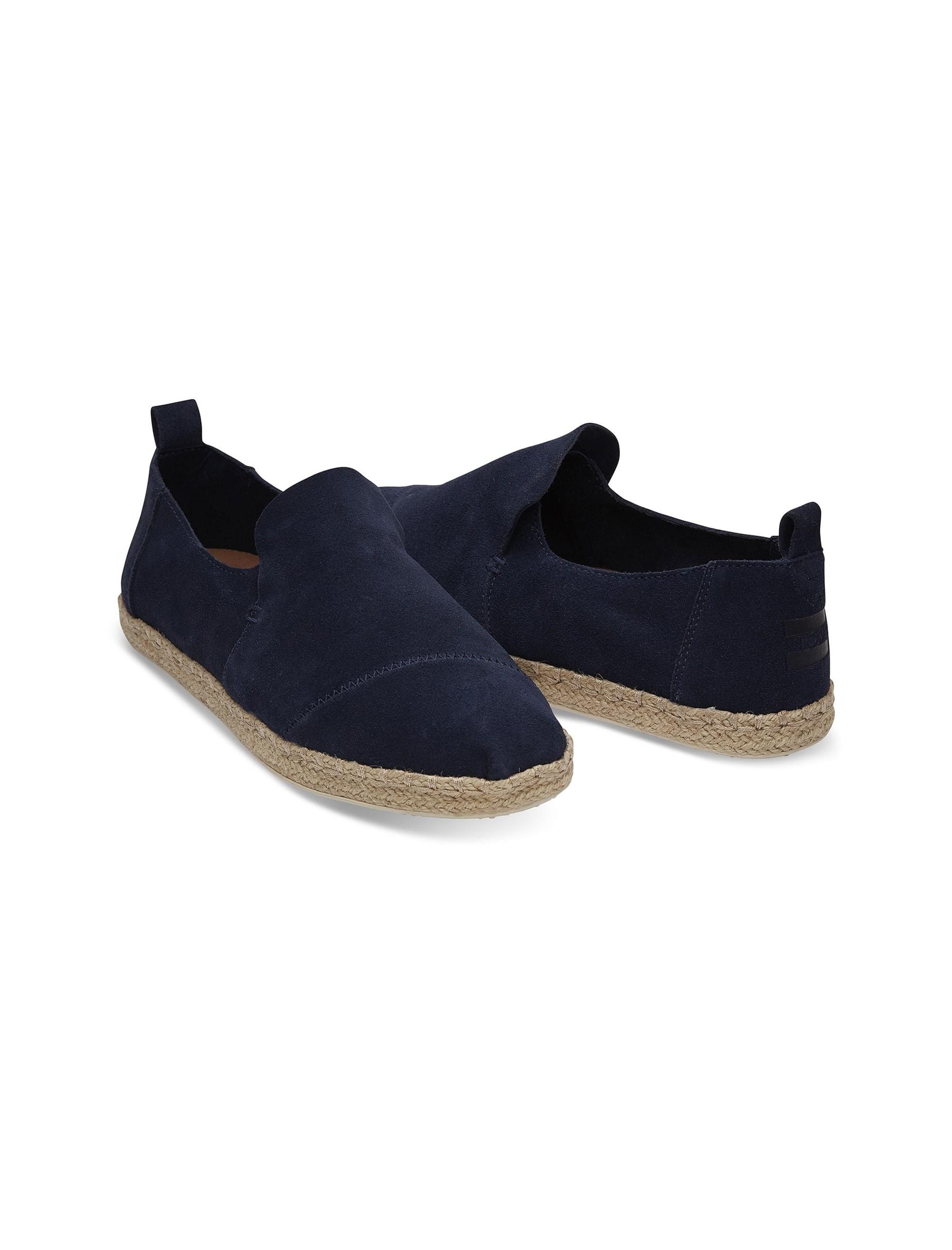 کفش راحتی جیر مردانه Deconstructed - سرمه اي - 2
