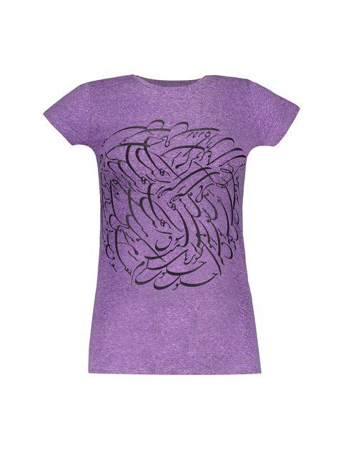 تی شرت یقه گرد زنانه - متی - بنفش - 1