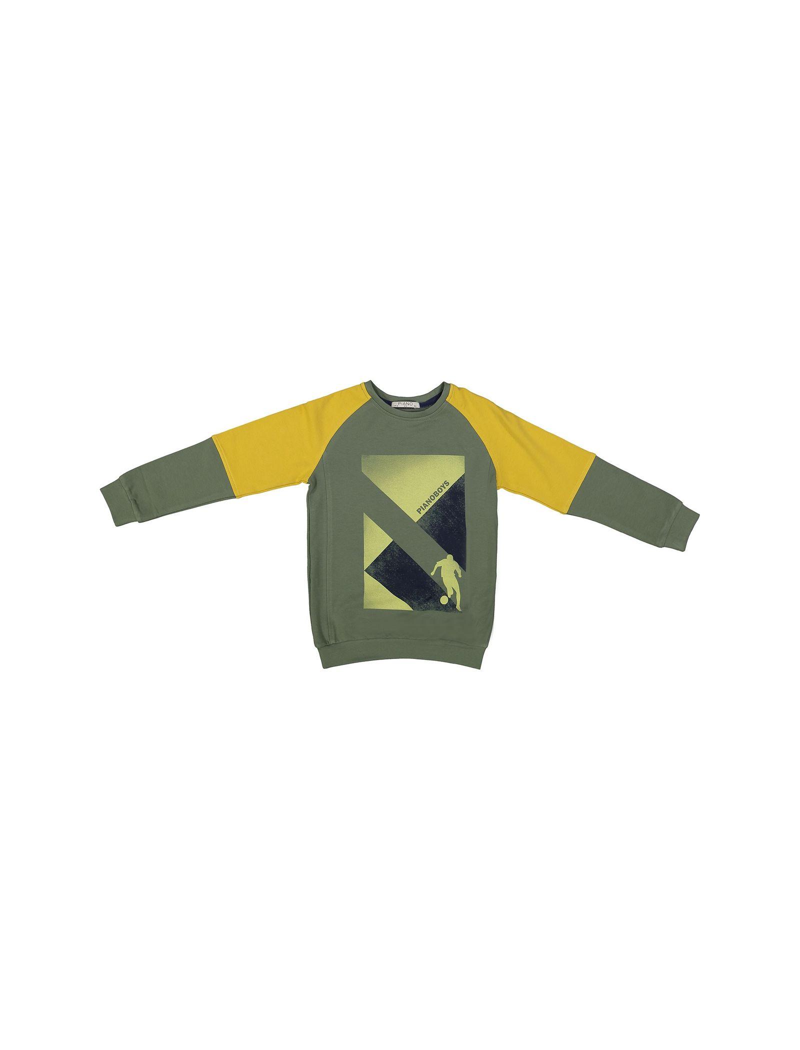 پیراهن و شلوار پسرانه - پیانو - سبز - 2
