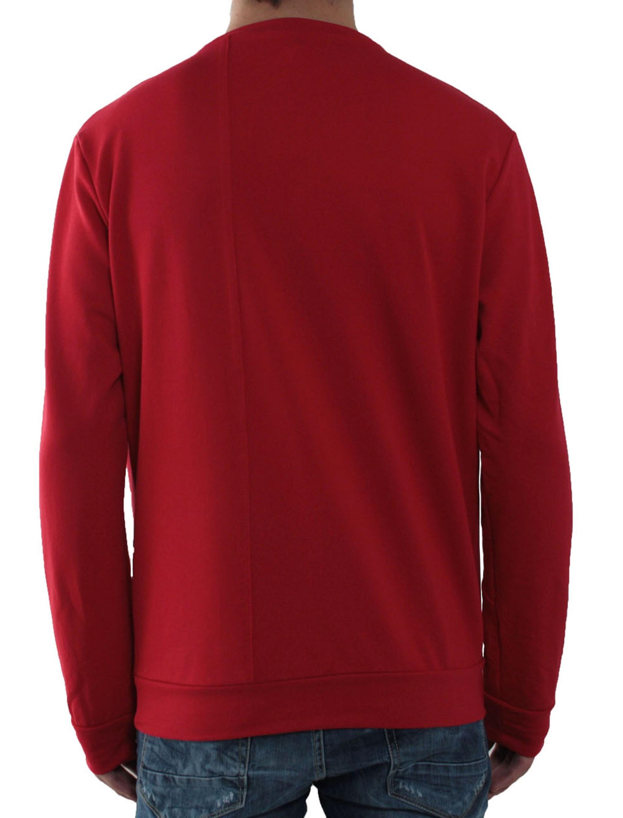Men Close Front Sweatshirt - امپریال