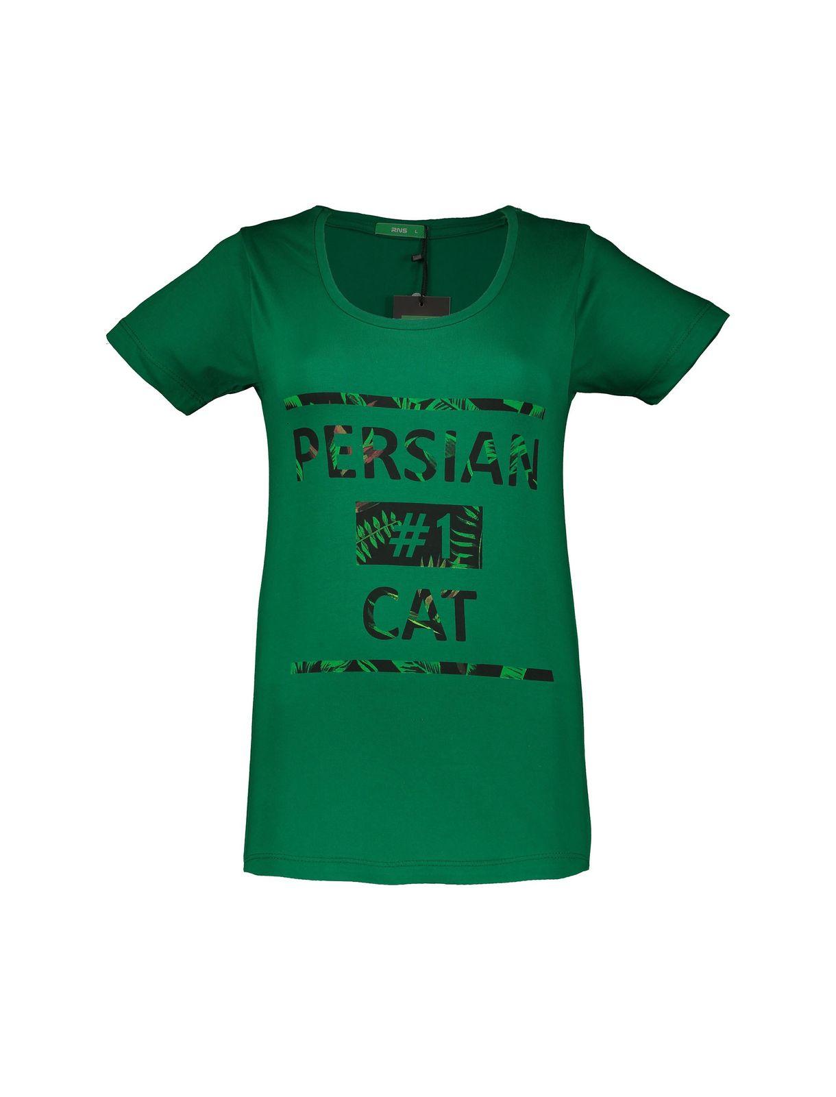 Women Cotton Round Neck T-Shirt – آر اِن اِس  Women Cotton Round Neck T-Shirt – RNS