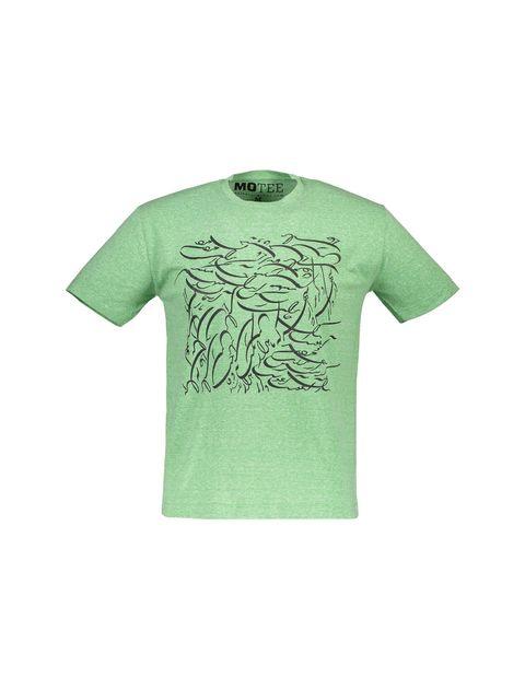 تی شرت یقه گرد مردانه - سبز - 1