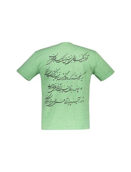 تی شرت یقه گرد مردانه - سبز - 2
